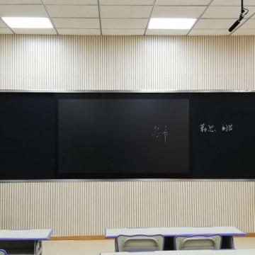 智慧纳米黑板
