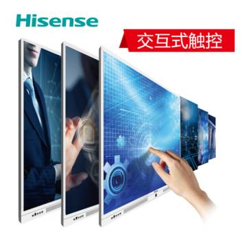 海信/Hisense 75